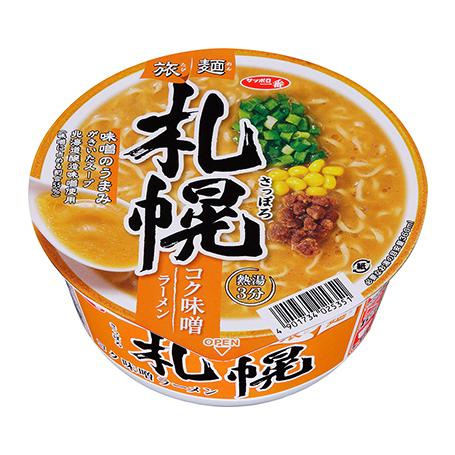 サッポロ一番 旅麺 札幌 味噌ラーメン