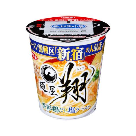 サッポロ一番 麺屋 翔 香彩鶏だし塩ラーメン