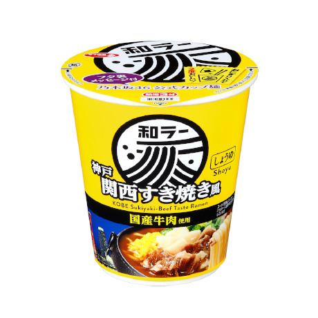 サッポロ一番 和ラー 神戸 関西すき焼き風