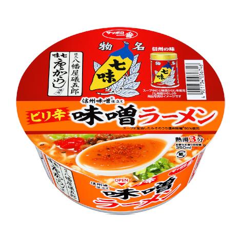 サッポロ一番 八幡屋礒五郎七味唐からし使用 ピリ辛味噌ラーメン