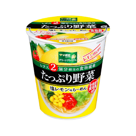 サッポロ一番 グリーンプレミアム たっぷり野菜 塩レモン味らーめん