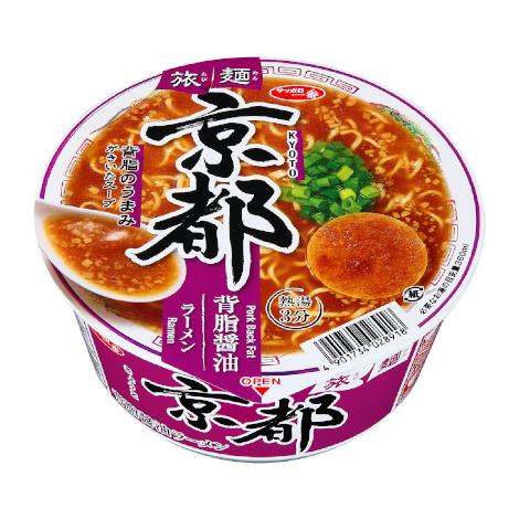 サッポロ一番 旅麺 京都 背脂醤油ラーメン
