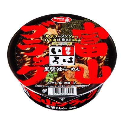 サッポロ一番 麺家いろは 富山ブラック