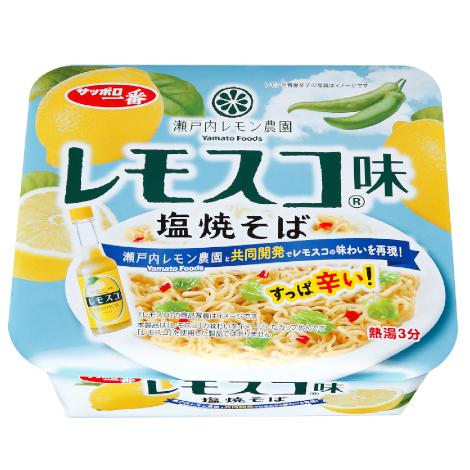 サッポロ一番 レモスコ味 塩焼そば