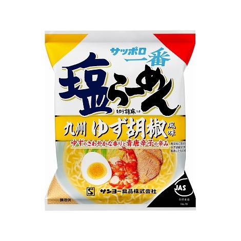 サッポロ一番 塩らーめん 九州 ゆず胡椒風味