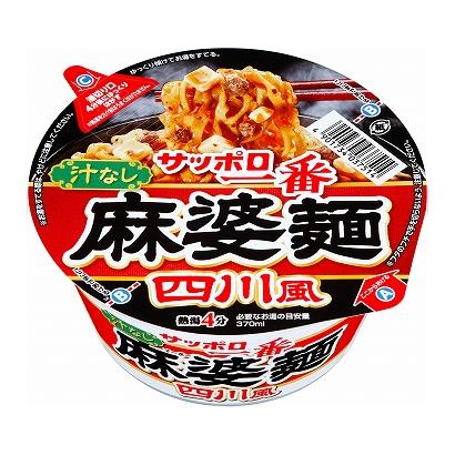 サッポロ一番 汁なし 四川風麻婆麺