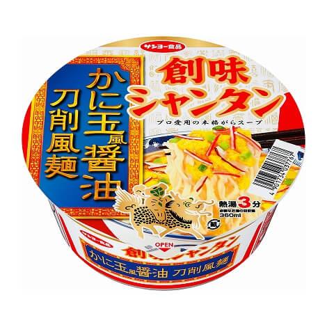 創味シャンタン かに玉風醤油 刀削風麺