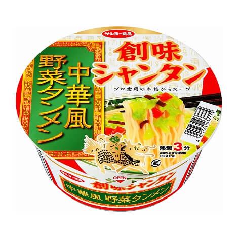 創味シャンタン 中華風野菜タンメン
