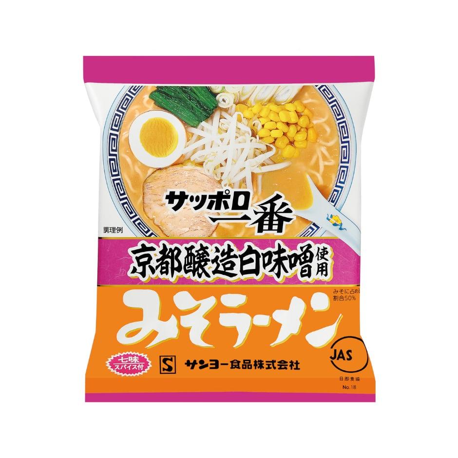 サッポロ一番 みそラーメン 京都醸造白味噌使用