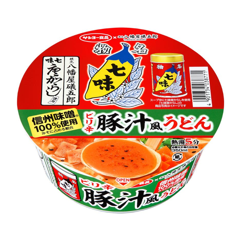八幡屋礒五郎七味唐からし使用 ピリ辛豚汁風うどん