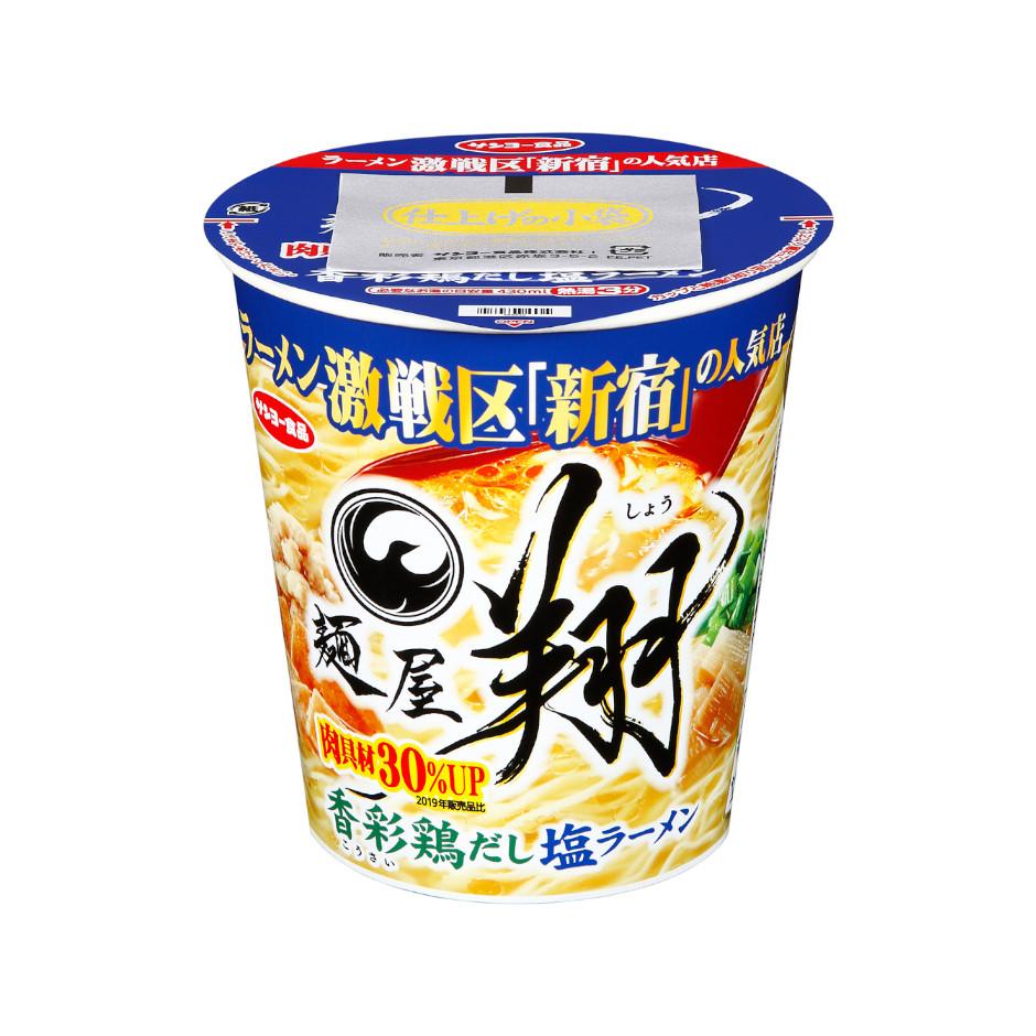 麺屋翔監修 香彩鶏だし塩ラーメン