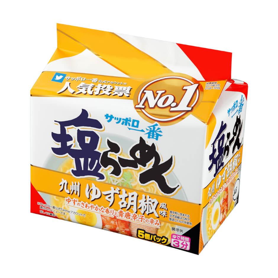 サッポロ一番 塩らーめん 九州 ゆず胡椒風味 5個パック