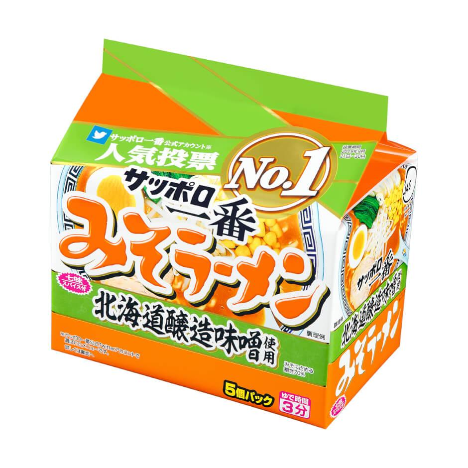 サッポロ一番 みそラーメン 北海道醸造味噌使用 5個パック