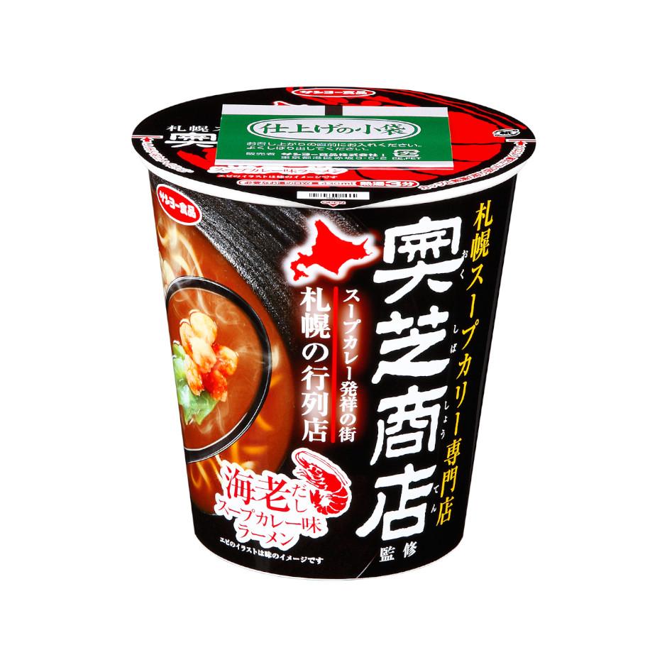 札幌スープカリー専門店 奥芝商店監修 海老だしスープカレー味ラーメン