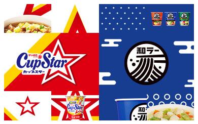 乃木坂カップ麺 202003