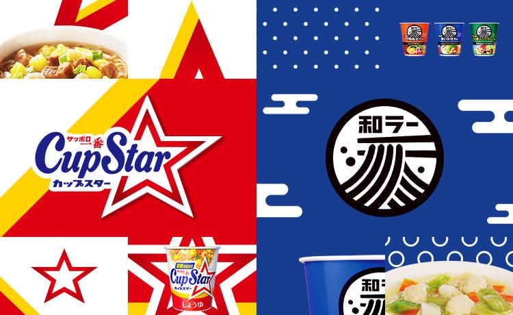 乃木坂カップ麺サイト 202003