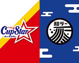 カップ麺サイト