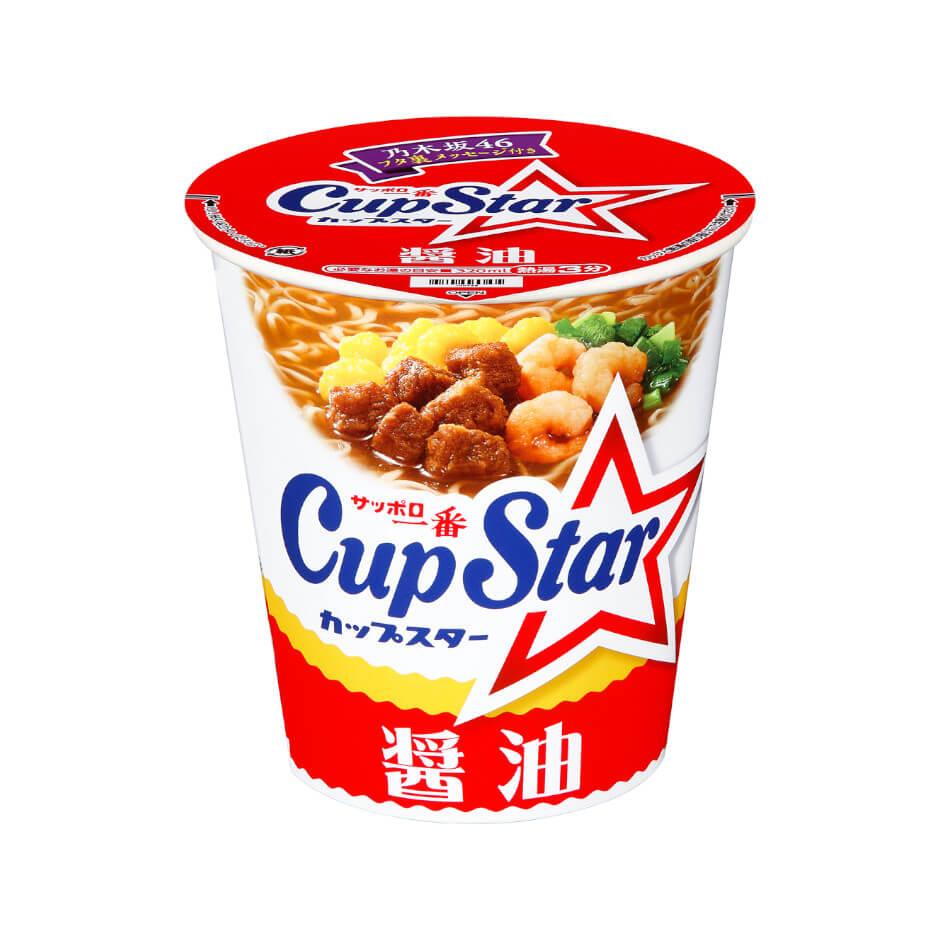 サッポロ一番 カップスター 醤油