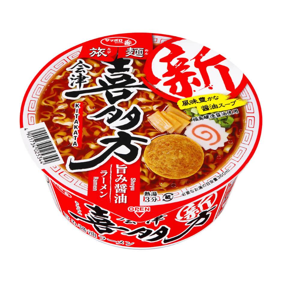 サッポロ一番 旅麺 会津・喜多方 醤油ラーメン