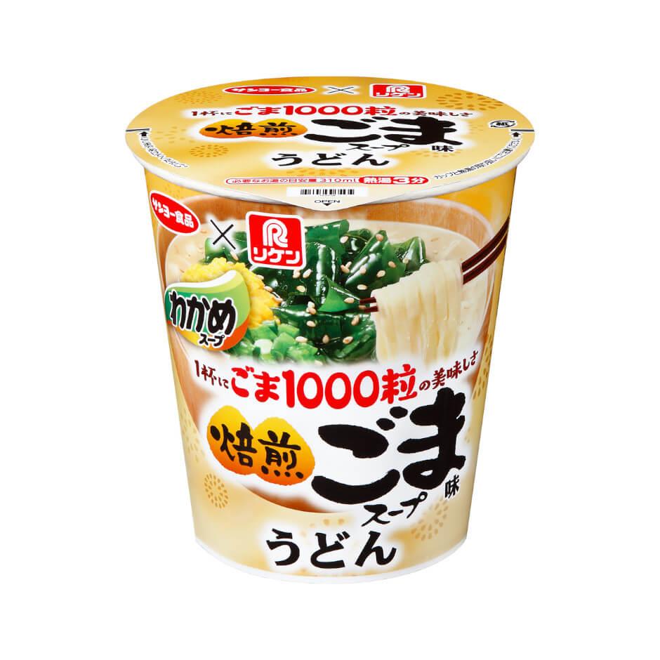リケンわかめスープ 焙煎ごまスープ味うどん