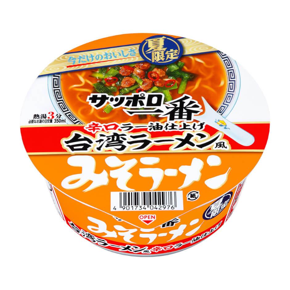 サッポロ一番 みそラーメンどんぶり 台湾ラーメン風 辛口ラー油仕上げ