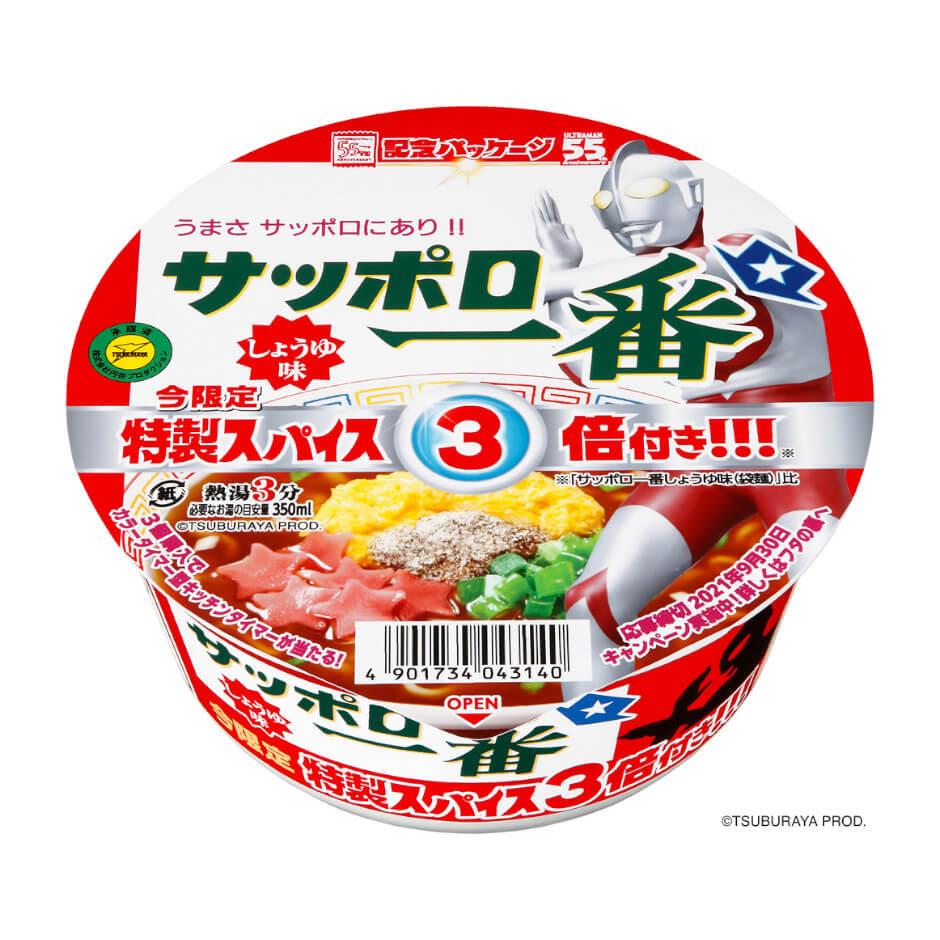 サッポロ一番 しょうゆ味どんぶり 特製スパイス3倍付き ウルトラマンパッケージ