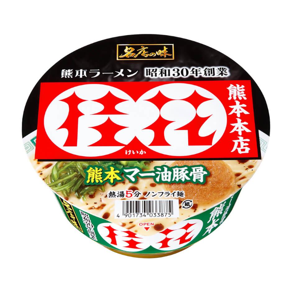 名店の味 桂花 熊本マー油豚骨